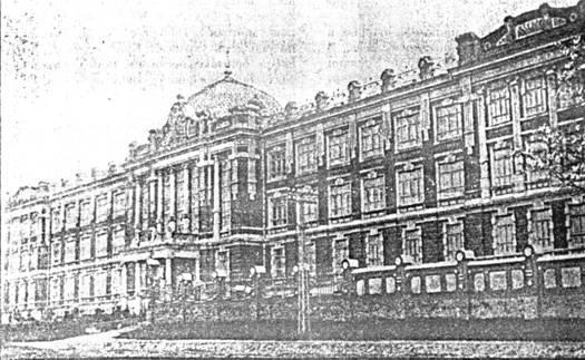 Фото 2 мариинский женский институт 1909